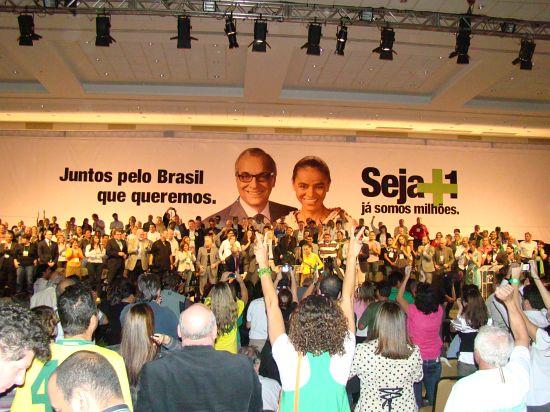 Marina Silva estará em SC no sábado, 21 de agosto